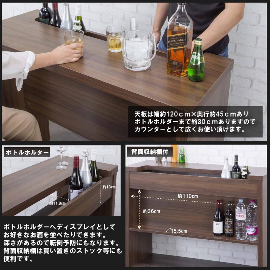 バーカウンターテーブル おうちカフェ 送料無料 kkkez|himalaya|03