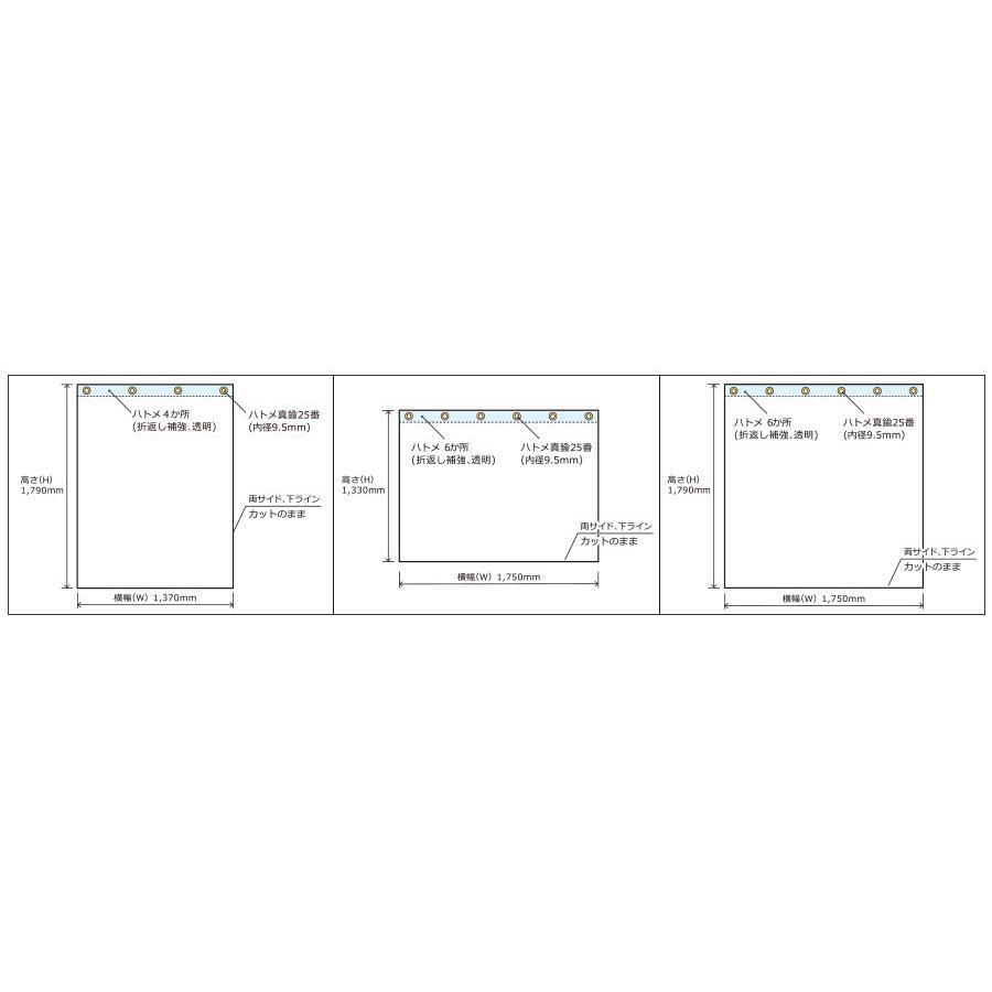 天井吊り下げ式高透明ビニールパーティションハトメ加工コロナウイルス飛沫感染防止対策サイズ選べます非防炎 kkkez アクリル板に代わる素材|himalaya|07
