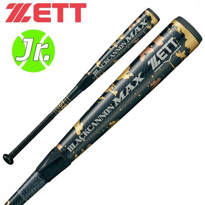 ★大人気商品★ ゼット bb BCT75980 ZETT 野球 少年軟式バット ジュニア ジュニア ブラックキャノンmax BCT75980 bb, ココノコ:c6f1362c --- airmodconsu.dominiotemporario.com