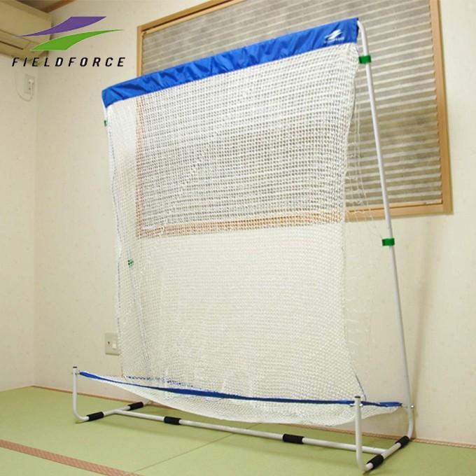 フィールドフォース(FIELD FORCE) インドア・バッティングネット(ミニナノボール対応) FBN-1613SNN 野球 練習器具