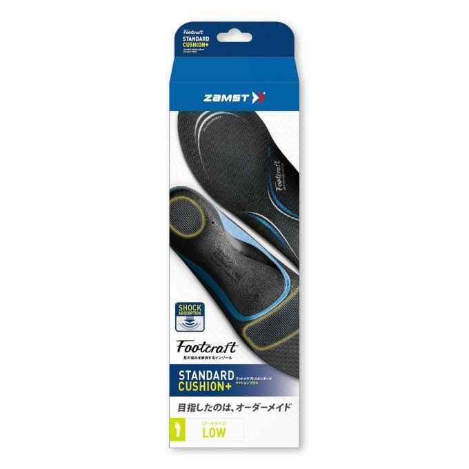 ザムスト ZAMST ランニング インソール Footcraft STANDARD CUSHION フットクラフト スタンダード クッション プラス 379531|himaraya-okinawa|03