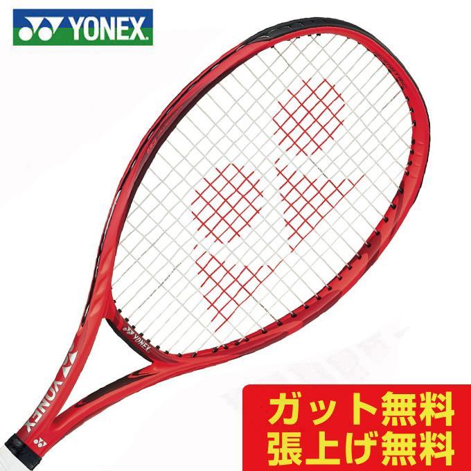 【沖縄県内(離島含)3,300円以上購入で送料無料】ヨネックス 硬式テニスラケット メンズ レディース VCORE ELITE 18VCE-596 YONEX