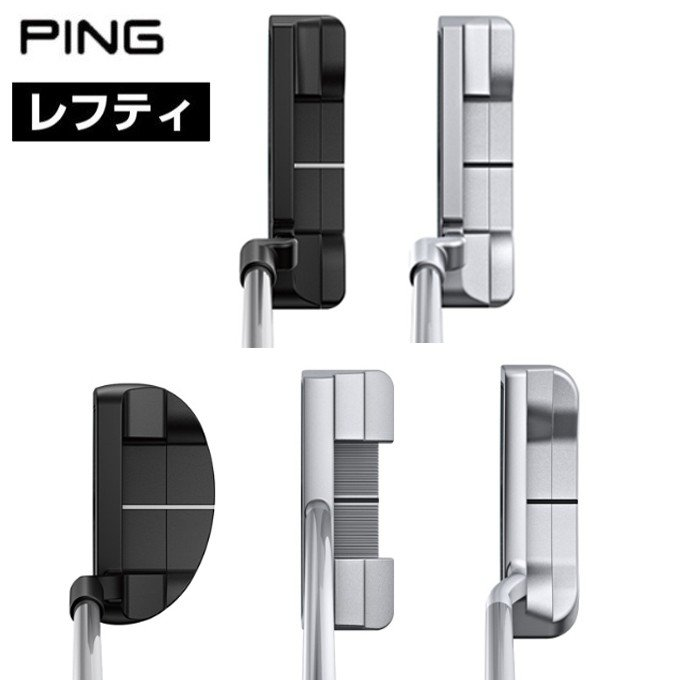 ピン PING ゴルフクラブ 左用パター メンズ SIGMA2 シグマ2 ブレード型 グリップ PP58 ミッドサイズ 【長さ調整機能無し】