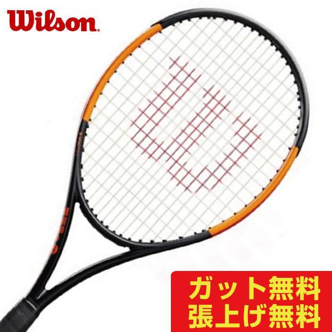 【沖縄県内(離島含)3,300円以上購入で送料無料】ウイルソン Wilson 硬式テニスラケット メンズ レディース BURN 100LS バーン 100LS WR000211