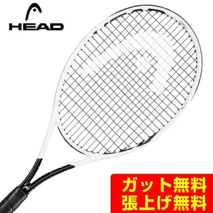 【テレビで話題】 ヘッド 2020 HEAD HEAD 硬式テニスラケット ヘッド スピードPRO 2020 234000, シキシ:52d86b89 --- odvoz-vyklizeni.cz