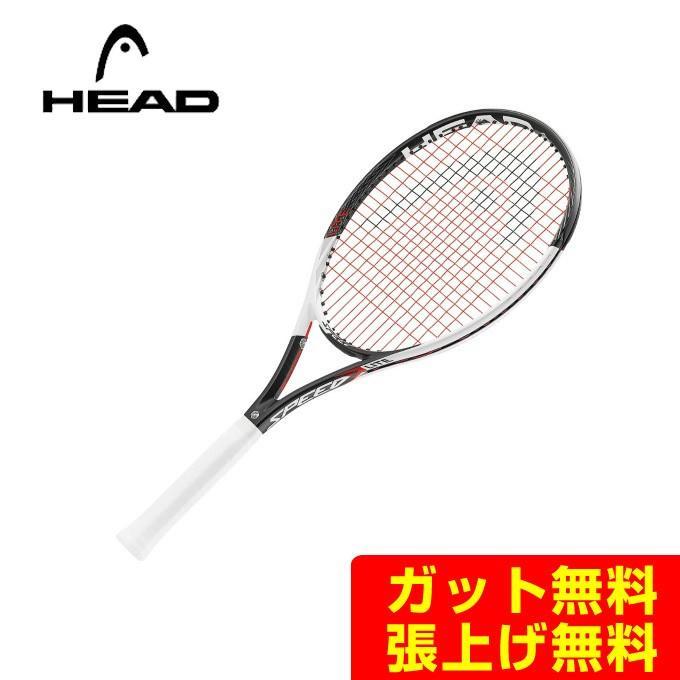 ヘッド(HEAD) グラフィンタッチ スピードライト (SPEED LIGHT) 231847 硬式テニスラケット