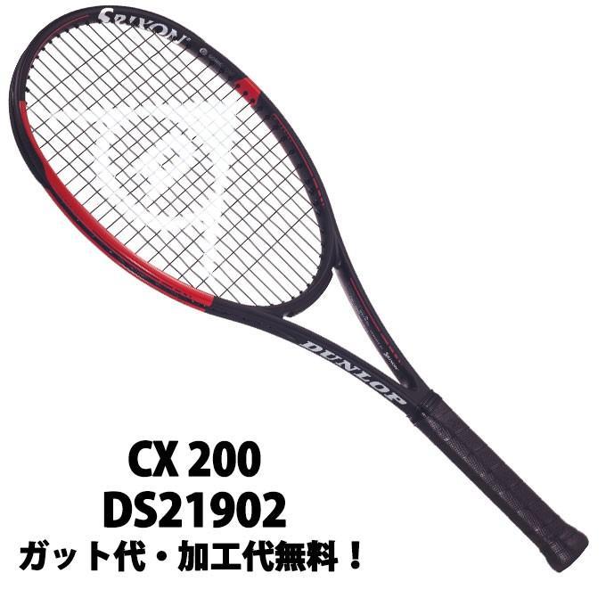 ダンロップ(DUNLOP) シーエックス200 (CX 200)DS21902 ブラック×レッド 2019年モデル 硬式テニスラケット