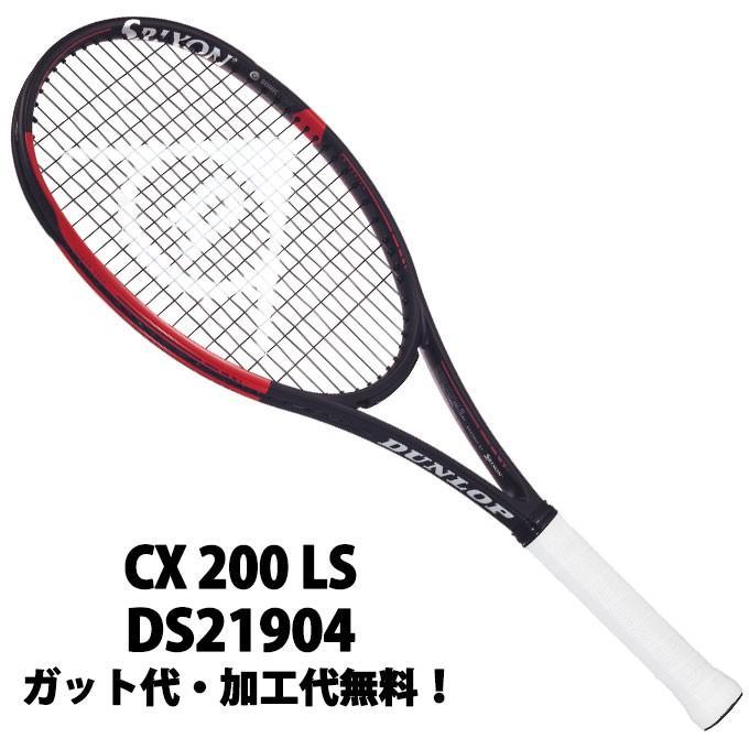 ダンロップ(DUNLOP) シーエックス200LS (CX 200 LS) DS21904 ブラック×レッド 2019年モデル 硬式テニスラケット