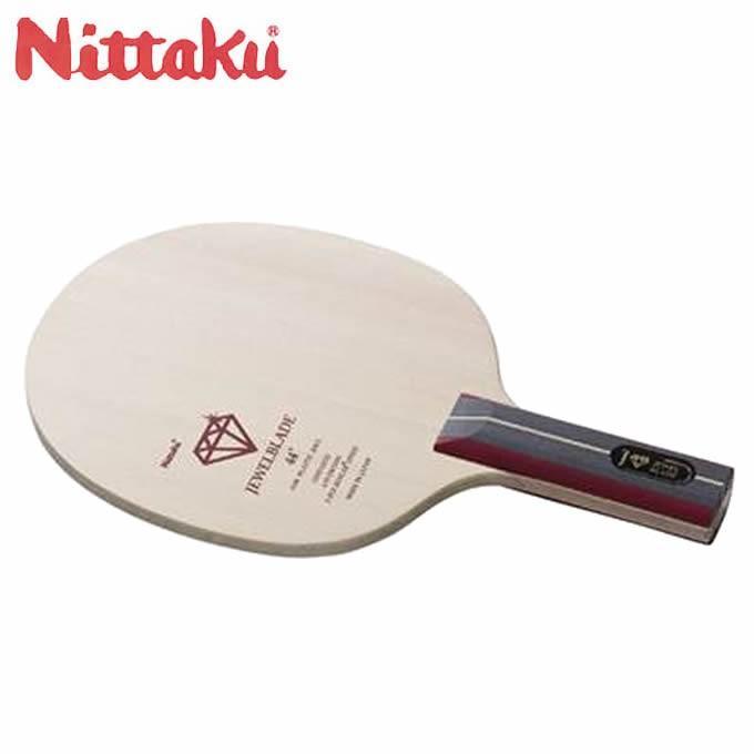 ニッタク(Nittaku) ラージボール ジュエルブレード 攻撃用シェークタイプ ストレート (JEWEL BLADE ST) NC-0388 卓球ラケット