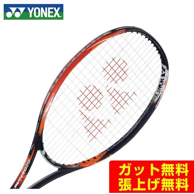 『2年保証』 ヨネックス(YONEX) 前衛後衛両用 ジオブレイク70バーサス (GEO BREAK 70VS) GEO70VS-816 クラッシュレッド 2019年モデル ソフトテニスラケット, オフィス主任 1ef8156f