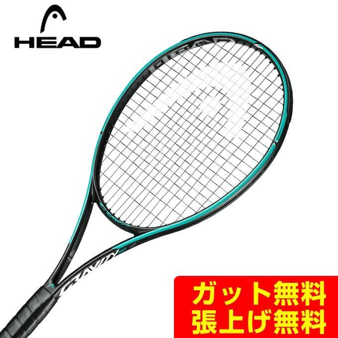 【本物新品保証】 ヘッド(HEAD) 234229 グラフィン360+ グラビティミッドプラス グラフィン360+ (GRAVITY ヘッド(HEAD) MP) 234229 2019年モデル 硬式テニスラケット, CYBER-GATE:35bdaa3d --- airmodconsu.dominiotemporario.com