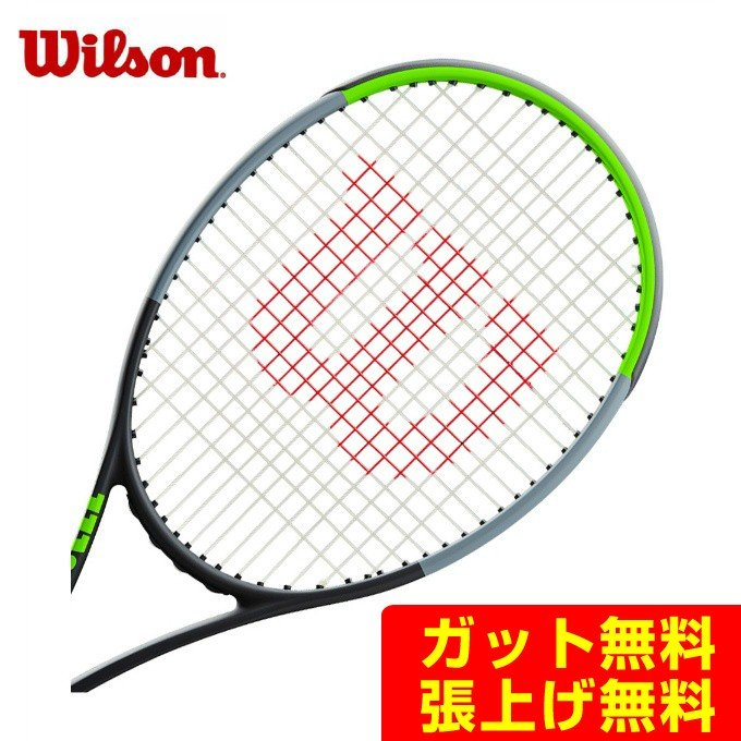 ウィルソン Wilson 硬式テニスラケット ブレード 98 16×19 2019 WR013611S rkt