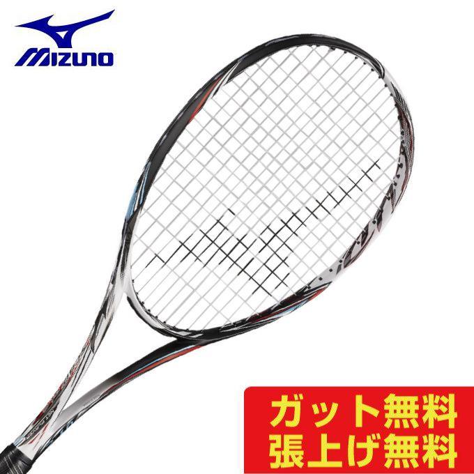 大人気定番商品 ミズノ(Mizuno) 01-C) 前衛向け スカッド01-C (SCUD 01-C) 63JTN05462 63JTN05462 (SCUD ソリッドブラック×アイアンレッド 2020年モデル ソフトテニスラケット, 上質で快適:fe69af5a --- airmodconsu.dominiotemporario.com