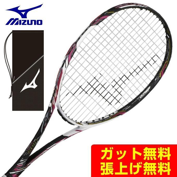 【超目玉】 ミズノ(Mizuno) 後衛向け ディオス50-C 後衛向け (DIOS 50-C) (DIOS 63JTN06664 ソリッドブラック×ブライトマゼンダ 50-C) 2020年モデル ソフトテニスラケット, 優部品:afea2eab --- airmodconsu.dominiotemporario.com