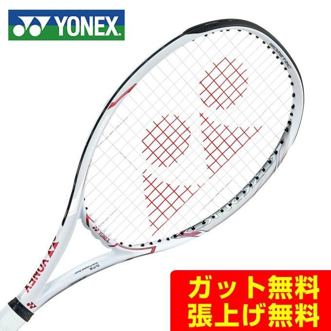 65%OFF【送料無料】 ヨネックス(YONEX) 2020年モデル Eゾーン100SL 06EZ100S-062 (E-ZONE 100SL) 06EZ100S-062 ホワイト Eゾーン100SL/ピンク 2020年モデル 硬式テニスラケット, コスメショップ ファンドーラ:b34169f0 --- airmodconsu.dominiotemporario.com