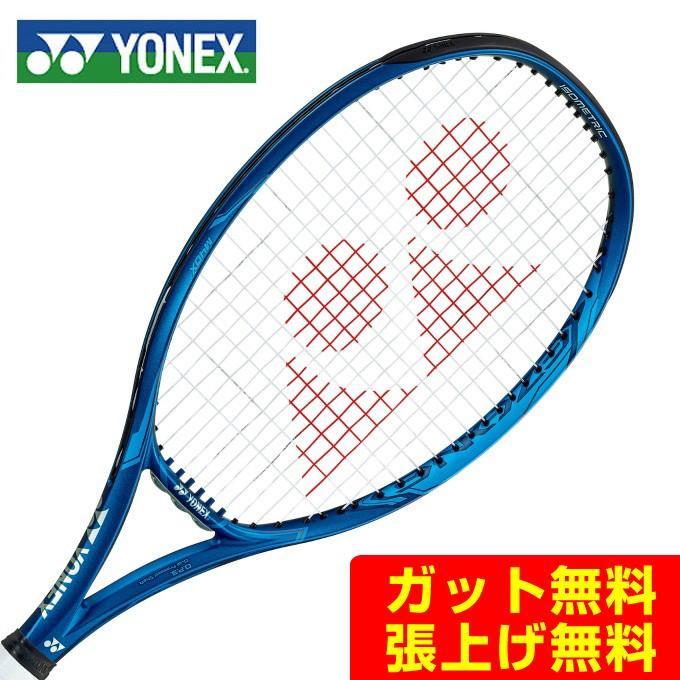激安/新作 ヨネックス(YONEX) Eゾーン105 (E-ZONE 105) 105) 06EZ105-566 2020年モデル ディープブルー 06EZ105-566 2020年モデル 硬式テニスラケット, EF/エフ:0a571a27 --- airmodconsu.dominiotemporario.com
