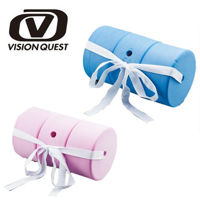 ヘルパー スイミング 水泳 プール 日時指定 カラーヘルパー QUEST VISION 本店 ビジョンクエスト