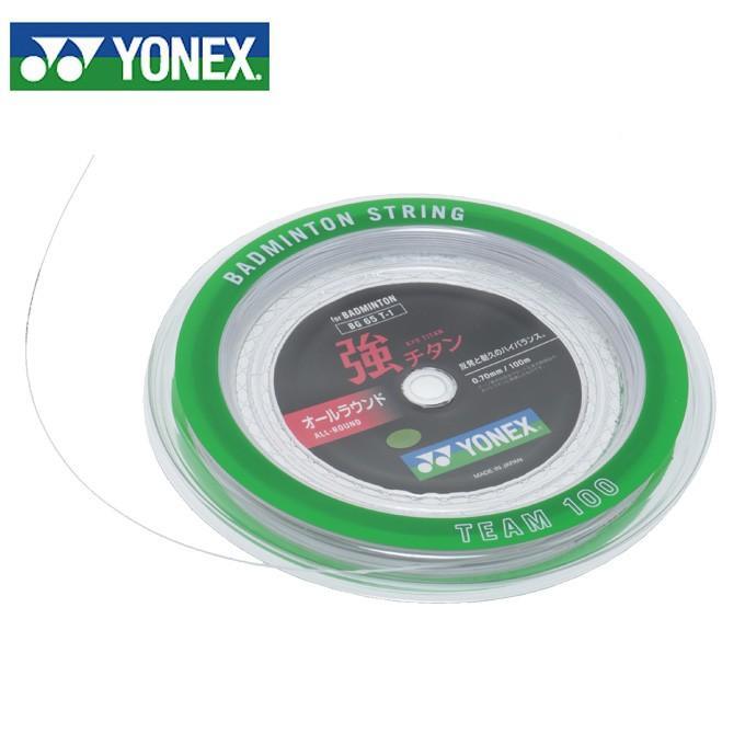 品質保証 ヨネックス バドミントンガット 割引 ロールガット 強チタン YONEX BG65T-1 0.70mm