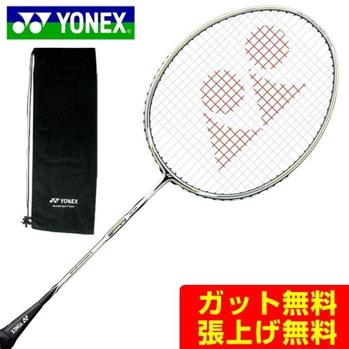 ヨネックス ディスカウント バドミントンラケット カーボネックス20 CAB20F 爆買い送料無料 メンズ YONEX レディース