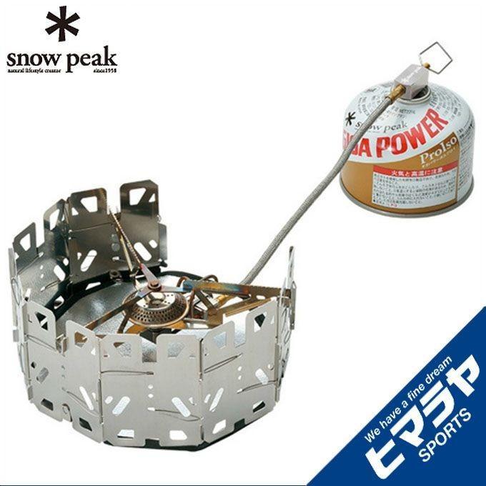スノーピーク シングルバーナー ヤエンストーブ ナギ 最大出力2800kcal GS-360 snow peak