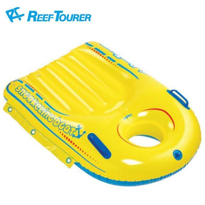 リーフツアラー 新作アイテム毎日更新 注目ブランド 浮き輪 スノーケリングボート RA0504 REEFTOURER