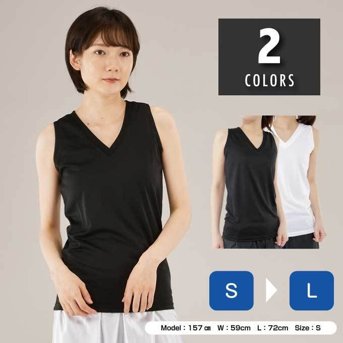 インナーウェア ノースリーブ レディース まとめ買い特価 インナーシャツ ビジョンクエスト QUEST VQ570412G02 全品送料無料 VISION
