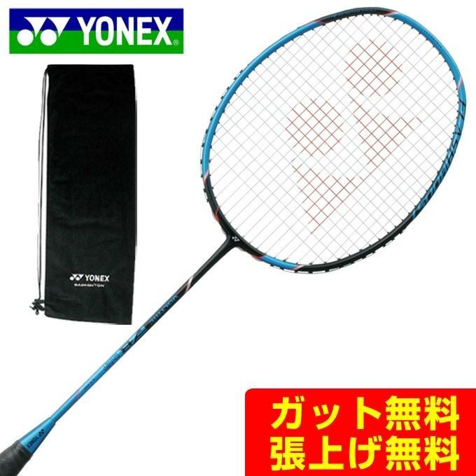 ヨネックス バドミントンラケット ボルトリックFB VT-FB YONEX メンズ レディース