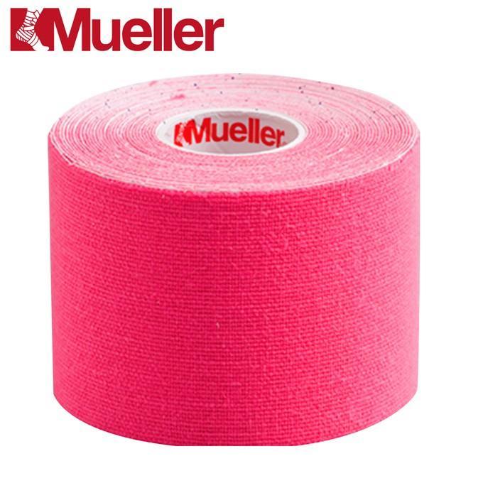 今だけ限定15%OFFクーポン発行中 ミューラー ストア Mueller テーピング キネシオロジーテープ 28277 50mm はく離紙つき