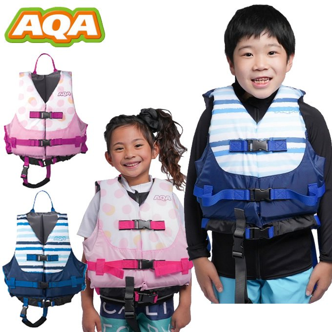 AQA ライフジャケット ジュニア キッズ お値打ち価格で ライフベストキッズ3 子供用 アクア 信用 KA-9021