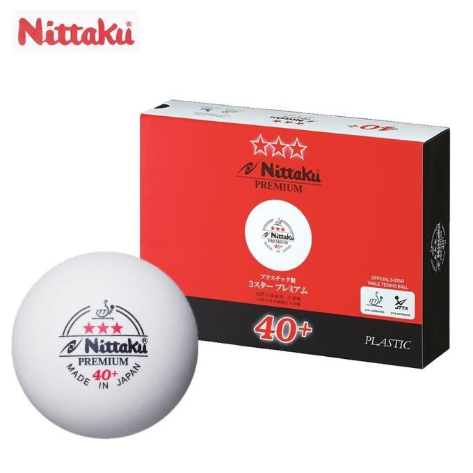ニッタク 卓球ボール 当店は最高な ランキングTOP5 サービスを提供します プラ3スタープレミアム NB-1301 Nittaku