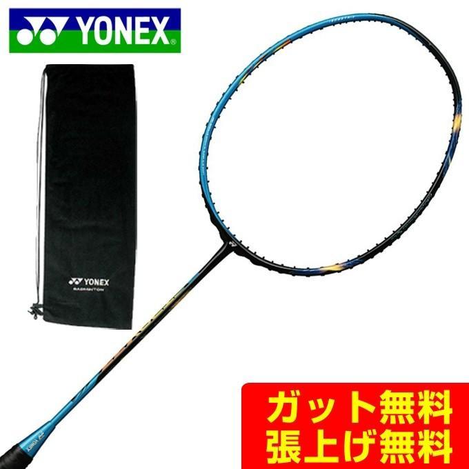 Yonex badminton racket Astrox 77 white