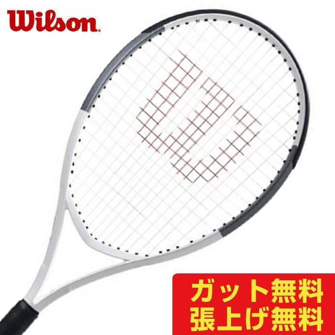 【返品交換不可】 ウィルソン 硬式テニスラケット エックスピーゼロ XP0 レディース Wilson WRT73992 Wilson ジュニア XP0 レディース, 株式会社花島:f630c66d --- airmodconsu.dominiotemporario.com