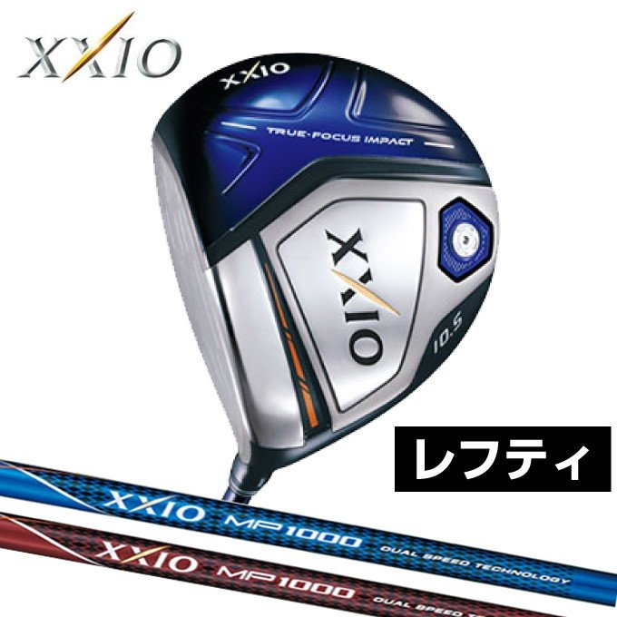 【逸品】 ゼクシオ XXIO ゴルフクラブ メンズ 左用ドライバー 左用ドライバー ゼクシオ メンズ テン XXIO 10 10, YUKI Closet:54be6fe0 --- airmodconsu.dominiotemporario.com
