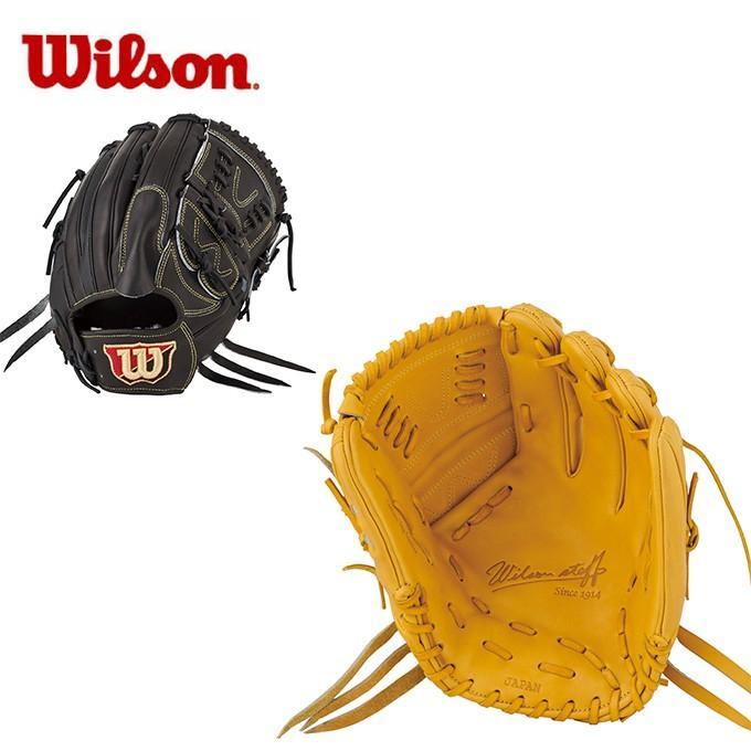 100%正規品 ウイルソン メンズ WTAHWRDPP Wilson ウイルソン 野球 硬式グラブ 投手用 メンズ 硬式用 ウイルソンスタッフDUALデュアル投手用9 WTAHWRDPP, アクアスペース:c365ab82 --- airmodconsu.dominiotemporario.com