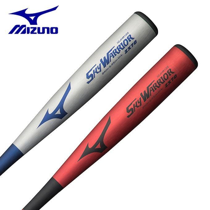 ミズノ 野球 一般軟式バット メンズ 軟式用スカイウォーリア 金属製 1CJMR13284 MIZUNO