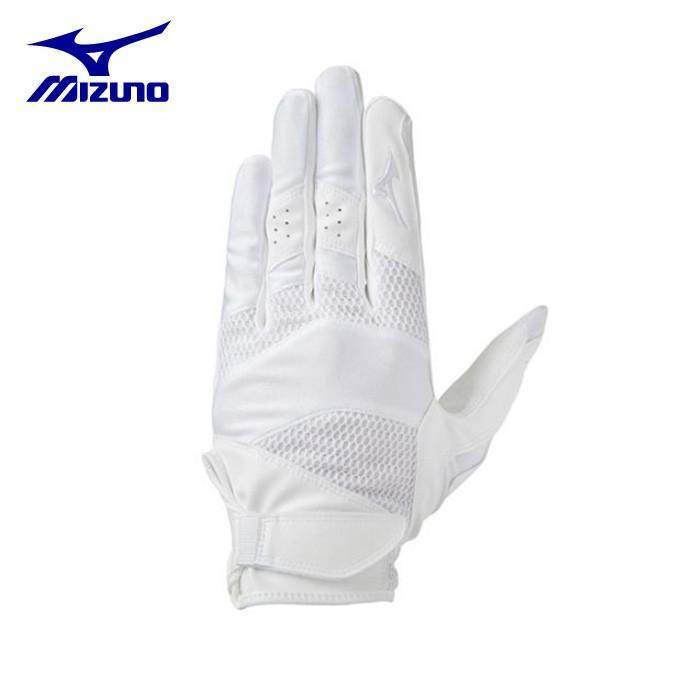 ミズノ 1年保証 守備用手袋 メンズ 左手用 ミズノプロ オーバーのアイテム取扱☆ 1EJED20010 高校野球ルール対応モデル 守備手袋 MIZUNO