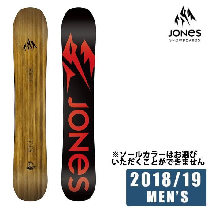 日本に ジョーンズ JONES ジョーンズ スノーボード JONES 板 メンズ メンズ フラッグシップ FLAGSHIP, VALUE BOOKS:ac49e630 --- photoboon-com.access.secure-ssl-servers.biz