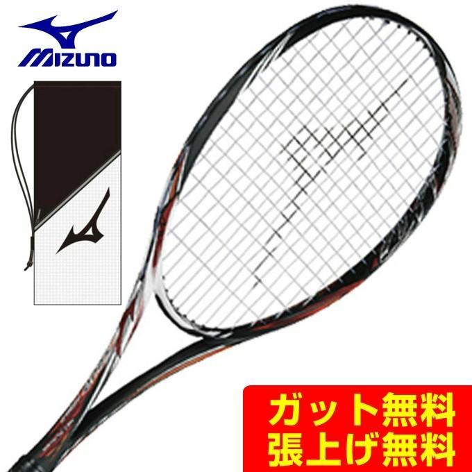 激安商品 ミズノ PRO-C ミズノ ソフトテニスラケット 前衛 メンズ メンズ レディース SCUD PRO-C スカッド 63JTN85254 MIZUNO, PRO SHOP SUNCABIN -サンキャビン-:52734162 --- airmodconsu.dominiotemporario.com