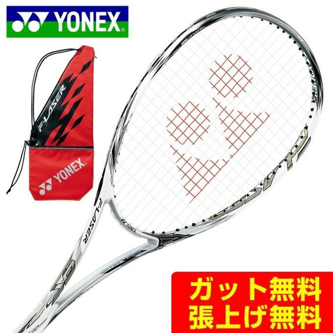 超格安価格 ヨネックス ヨネックス ソフトテニスラケット 後衛 YONEX FLR9S エフレーザー9S F-LASER9S FLR9S YONEX メンズ, Epoca select shop:8fa43a4e --- airmodconsu.dominiotemporario.com