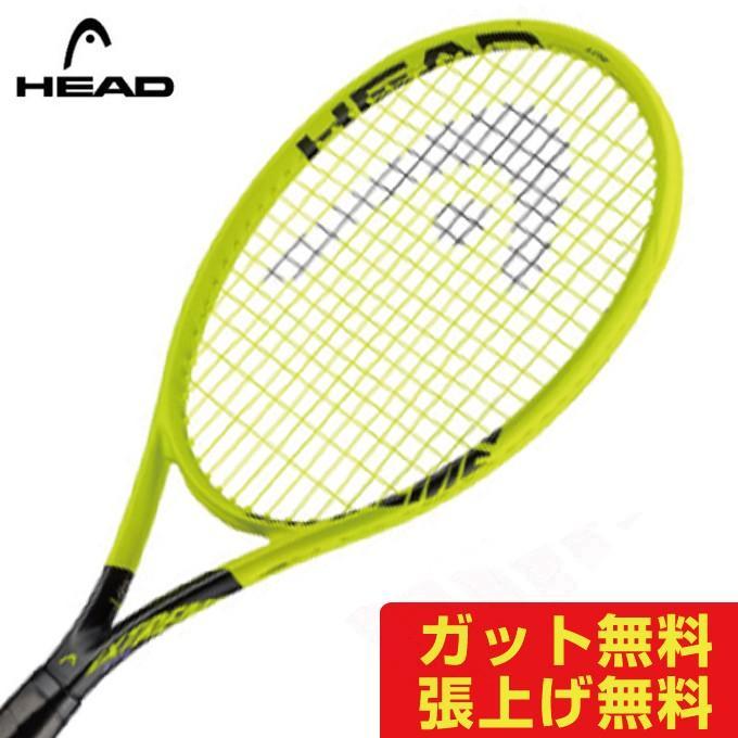 ヘッド 硬式テニスラケット エクストリームライト 2019 EXTREME LITE 236138 HEAD レディース ジュニア