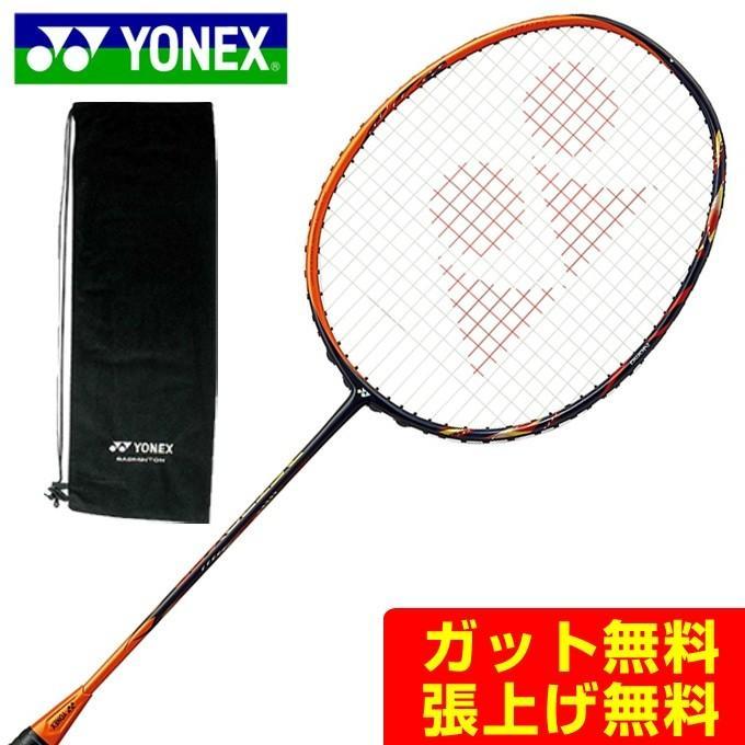 ヨネックス バドミントンラケット アストロクス99 ASTROX 99 AX99-488 レディース 贈答品 送料込 メンズ YONEX