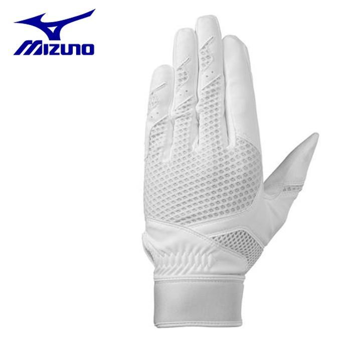 ミズノ 守備用手袋 上等 グローバルエリート メンズ 定番キャンバス レディース 守備手袋 左手用 1EJED22010 MIZUNO