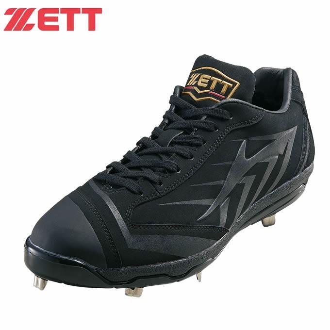 ゼット ZETT 野球 金具スパイク メンズ プロステイタス 埋込みスパイク BSR2997