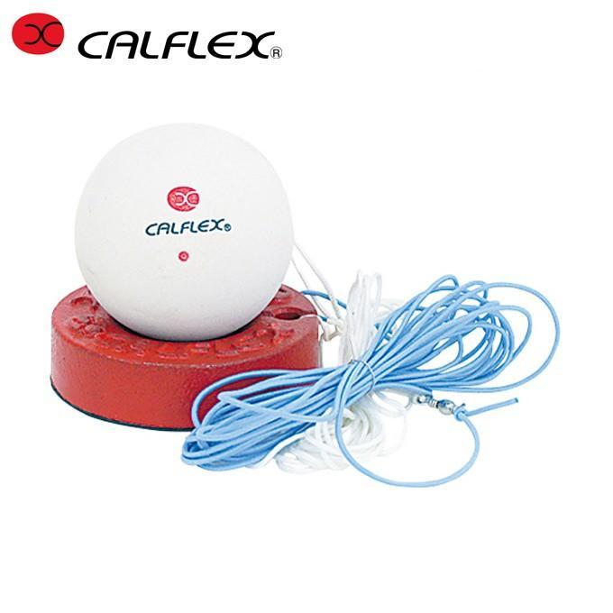 カルフレックス 2020新作 本物 テニス 練習器具 CALFLEX TT-21 セーフティバルブソフトテニストレーナー