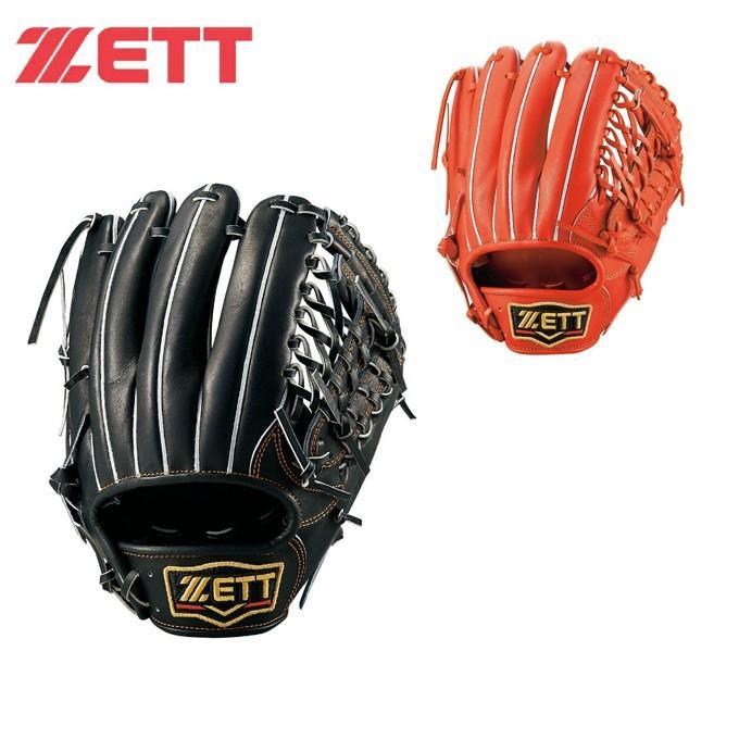 ゼット ZETT 野球 一般軟式グラブ 内野手用 メンズ 軟式グラブ プロステイタス 内野手用 二塁手・遊撃手用 BRGB30930