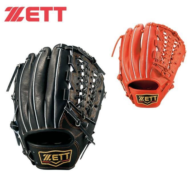 ゼット ZETT 野球 一般軟式グラブ 内野手用 メンズ 軟式グラブ プロステイタス 内野手用 三塁手用 BRGB30970