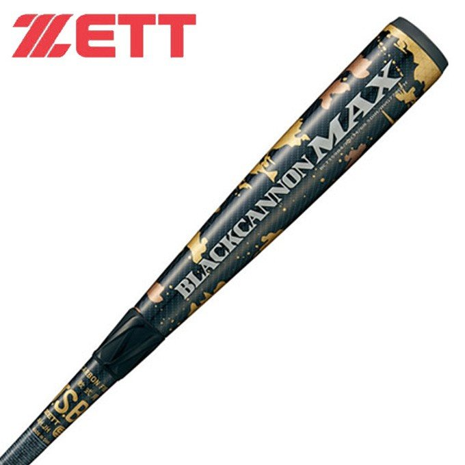 激安の ゼット メンズ ZETT 野球 一般軟式バット メンズ ブラックキャノン BCT35985 ブラックキャノン マックス BCT35985, 野球用品専門店 野球館:770e5124 --- airmodconsu.dominiotemporario.com