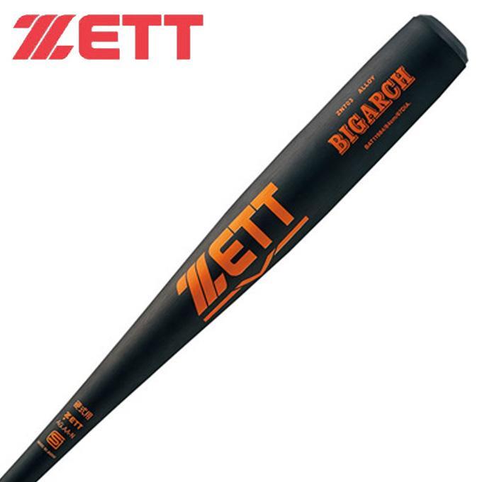 ゼット ZETT 野球 硬式バット メンズ 硬式金属製バット ビッグアーチ 84cm BAT11984