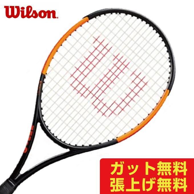 【国内在庫】 ウイルソン 硬式テニスラケット 100S バーン100SCV BURN Wilson 100S CV CV WR001011 Wilson メンズ レディース, 津名町:3272eb29 --- airmodconsu.dominiotemporario.com