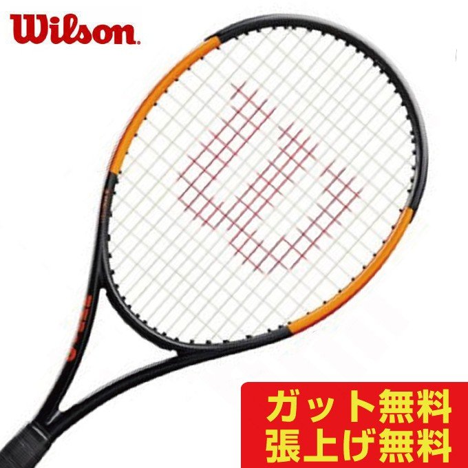 ウイルソン 硬式テニスラケット バーン100ULS BURN 100ULS WR000311 Wilson レディース ジュニア